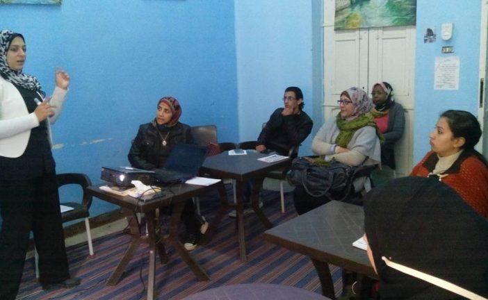 مشروع تدريب شباب شبرا الخيمة وقليوب من أجل التوظيف