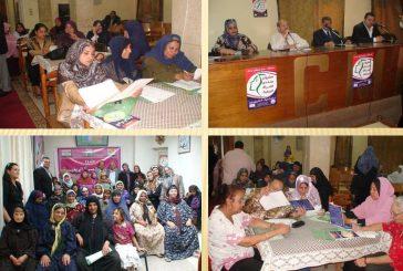 مشروع منتدي المرأة الريفية