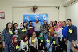 التدريب الميدانى لطلبة الخدمة الاجتماعية