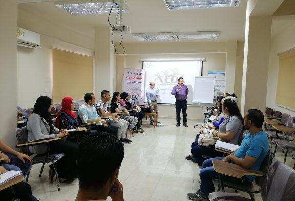 التدريب التاهيلي لسوق العمل